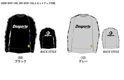 Desporteトレーニングスウェットシャツ(被り)