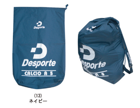 Desporteボールバッグ