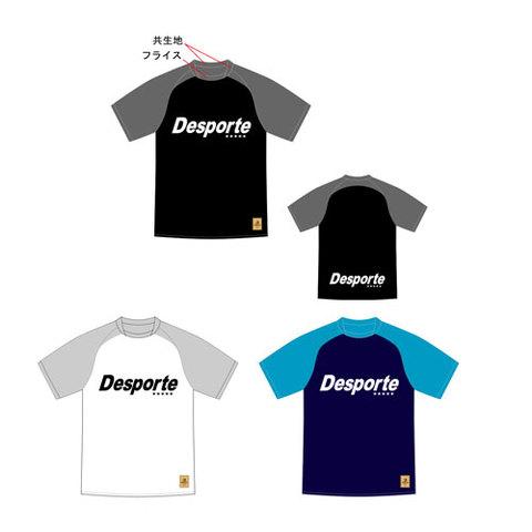 【期間限定予約】Desporteプラクティスシャツ