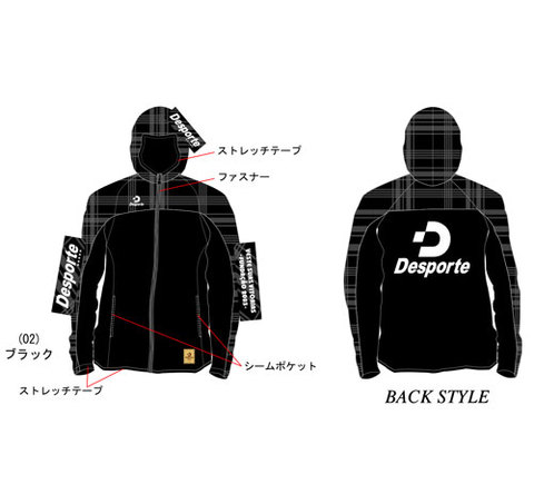 【期間限定予約】Desporteピステパーカージャケット