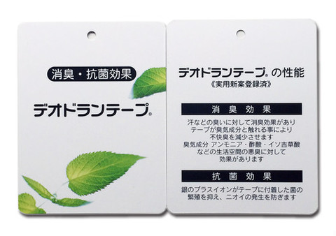 【受注生産】gramo プラクティスシャツ ribbon