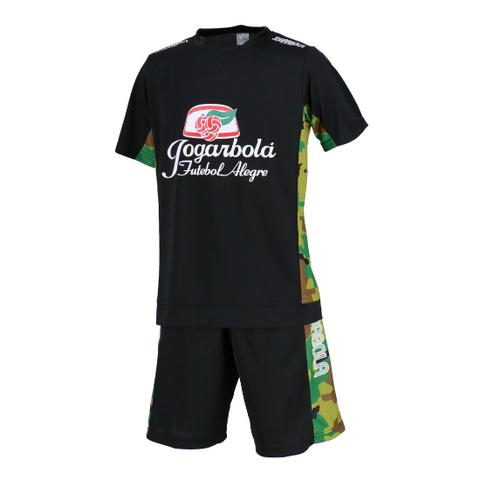 JOGARBOLA迷彩プラクティスシャツパンツセット