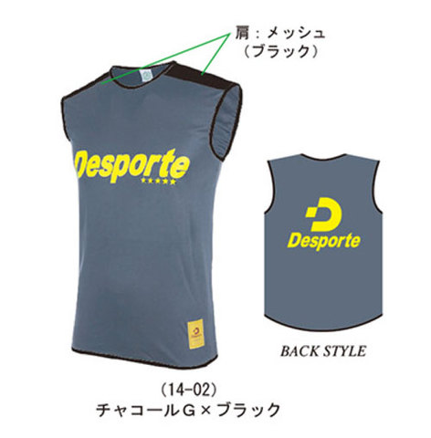 Desporteプラクティスシャツ(ノースリーブ)