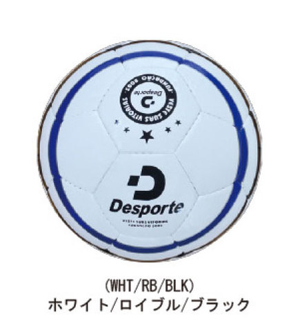 Desporteフットサルボール4号球