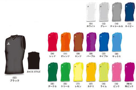 【受注生産】Desporteコンプレッションシャツ(ノースリーブ)
