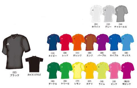 【受注生産】Desporte半袖コンプレッションシャツ