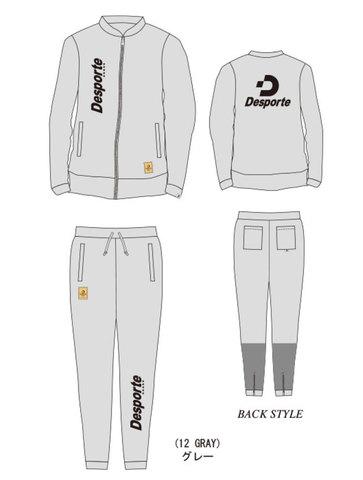 Desporteトレーニングスウェットシャツ(ジップ)