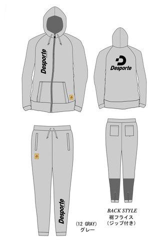 Desporteトレーニングスウェットパーカー(ジップ)