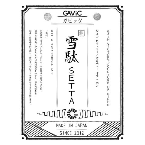 GAViC マトゥー雪駄 薄二十