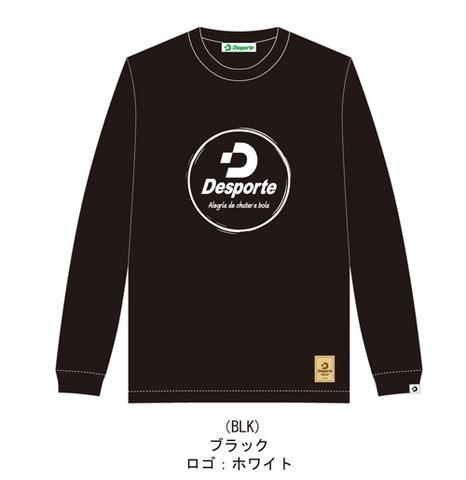 Desporte長袖Tシャツ(コットン)