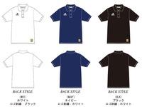 Desporteドライポロシャツ