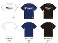 DesporteロゴTシャツ(コットン)