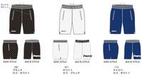 【予約受付中】Desporteプラクティスパンツ(昇華)