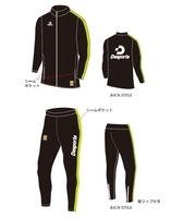 【予約受付中】Desporteトレーニングジャケットパンツセット