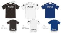 【予約受付中】Desporteプラクティスシャツ(昇華)