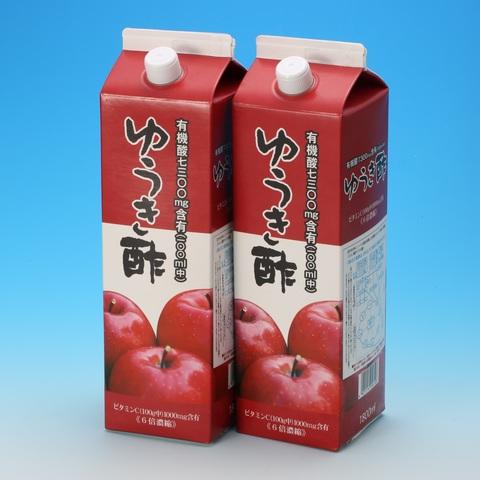 ゆうき酢1.8L 2本