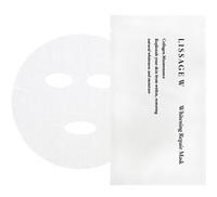 リサージ ホワイト ホワイトニングリペアマスク