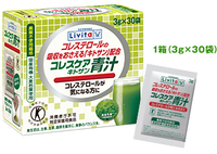 コレスケア キトサン青汁 30包