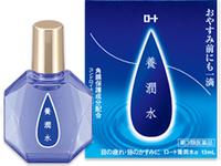 ロート養潤水α