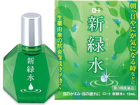 ロート新緑水〔第3類医薬品〕
