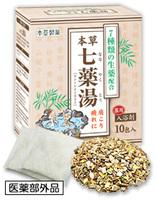 AFC 本草七薬湯(10包)
