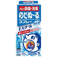 のどぬ~るスプレーEXクール