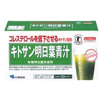 キトサン明日葉青汁