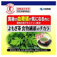 よもぎ茶食物繊維のチカラ