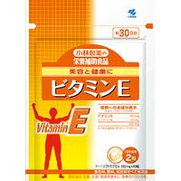 小林製薬 ビタミンE