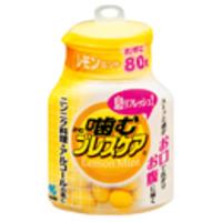 小林製薬 噛むブレスケア レモンミント