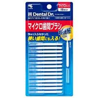 小林製薬 Dental Dr.マイクロ歯間ブラシ