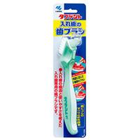 タフデント入れ歯の歯ブラシ