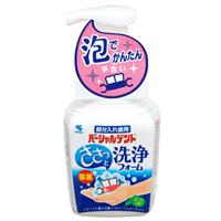 小林製薬 パーシャルデント洗浄フォーム
