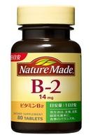 大塚製薬 ネイチャーメイド ビタミンB2