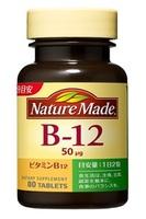 大塚製薬 ネイチャーメイド ビタミンB12