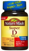 大塚製薬 ネイチャーメイド スーパービタミンD