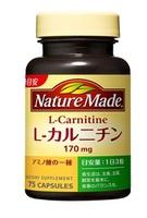 大塚製薬 ネイチャーメイド L-カルニチン