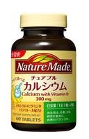 大塚製薬 ネイチャーメイド チュアブルカルシウム