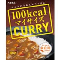 大塚食品 マイサイズシリーズ