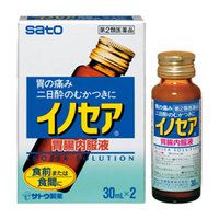 イノセア胃腸内服液