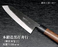 本鍛造 黒打 舟行(薄出刃包丁)刃渡り155mm
