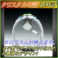 クリスタル時計/ダイヤカット玉子〔大〕/W110×H130×D35