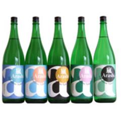 純米酒 嵐(arashi)(1.8L・5本セット)