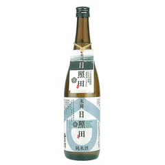 純米原酒「米岡 日照田」720ml