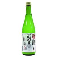 辛口純米冬原酒 蔵出し(720ml)