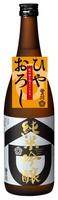 笹の川 純米吟醸 ひやおろし2021 720ml
