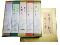 仏様のご馳走甘茶香(壱) 5箱【化粧箱】