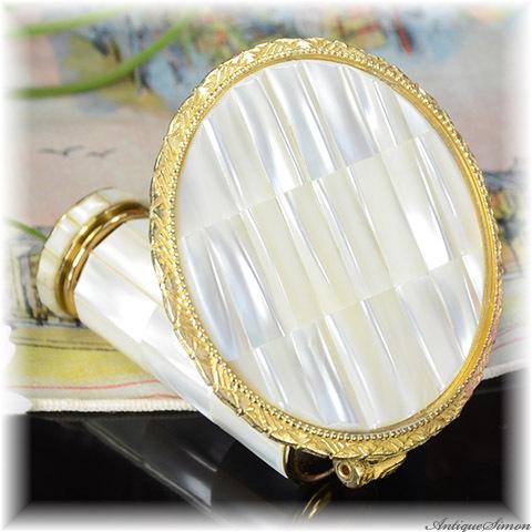 シルドクラウト SCHILDKRAUT 特注新品ミラー 鏡付きリップホルダー 希少品 未使用品 立体的なマザーオブパール 存在感ある一点物 真珠光沢 1950年代 リップミラー