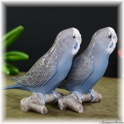 ビング・オー・グレンダール Bing & Grondahl  突出した芸術性 二羽のセキセイインコ 柔らかく溶け広がる釉下彩 繊細な表現 1915年~1946年 愛らしい鳥のフィギュリン 2点セット