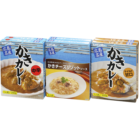 かきカレー中辛・マイルド甘口・かきチーズリゾットソース